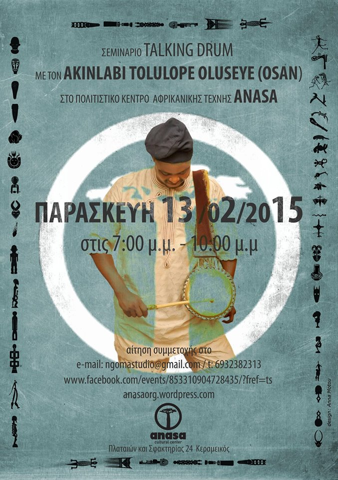 2015-02-13-osan-poster